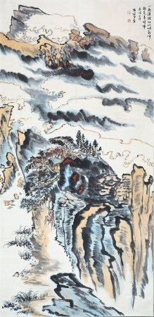 """Lu Yanshao - Chinese Painting """"Landscape"""" On Paper Vertical Roll"""