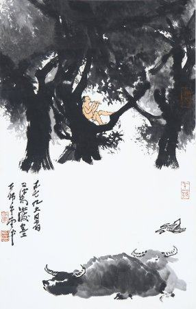 "Li Keran - Chinese Painting ""Cattle Herding"" On Paper"