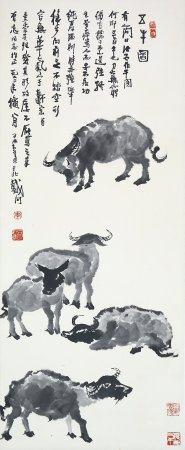 Li Keran - Chinese Painting On Paper Vertical Roll