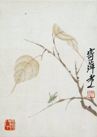 Qi Baishi- Chinese Painting On Paper