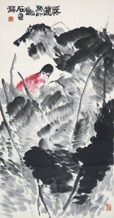"""Shilu- Chinese Painting """"Lotus"""" On Paper Vertical Roll"""