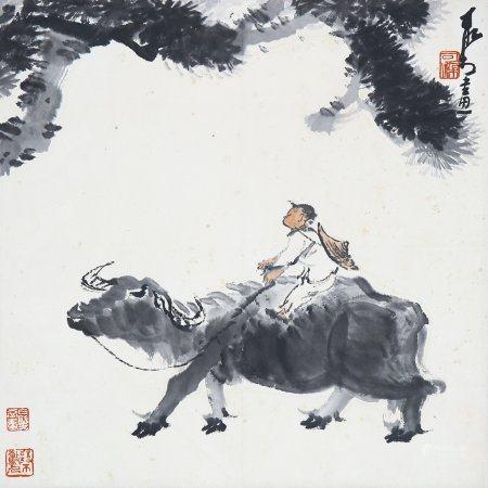 "Li Keran - Chinese Painting ""Cattle Herding"" On Paper Vertical Roll"