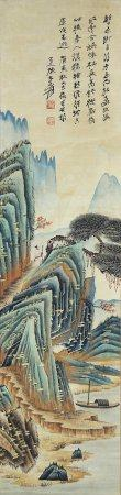 """Zhang Daqian- Chinese Painting """"Landscape"""" On Paper Vertical Roll"""