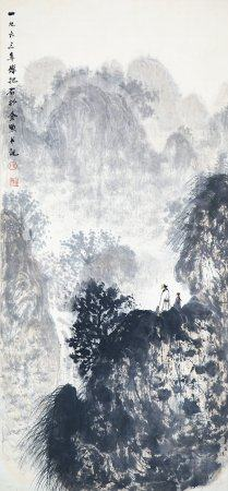 """Fu Baoshi - Chinese Painting """"Waterfall"""" On Paper Vertical Roll"""
