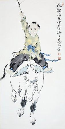 Fan Ceng - Chinese Painting On Paper Vertical Roll