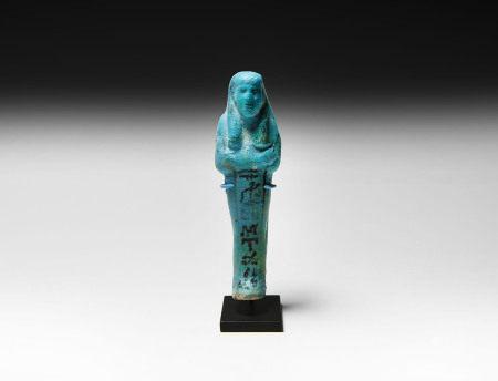 Egyptian Turquoise Glazed Shabti