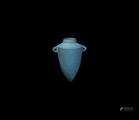 Egyptian Blue Faience Vessel