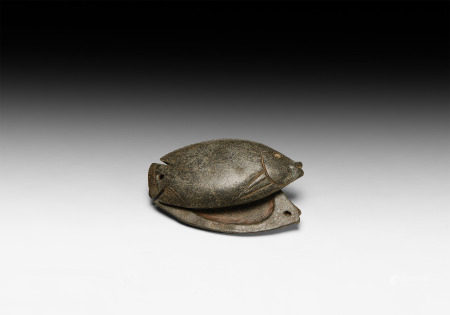 Egyptian Serpentine Balti Fish Cosmetic Box