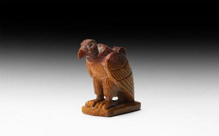 Egyptian Yellow Jasper Mut Amulet
