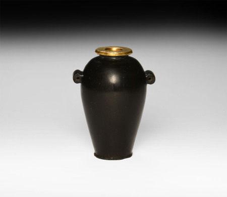 Egyptian Black Stone Jar with Gold Rim