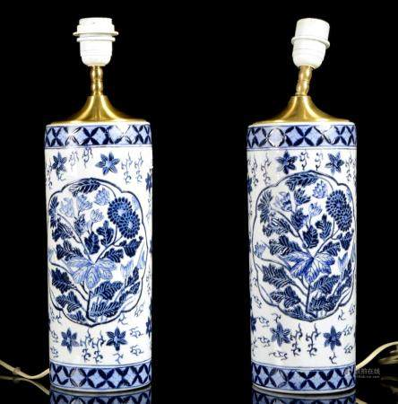 A pair of Chinese blue and white porcelain scroll stands ada