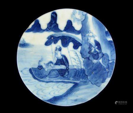 A Chinese blue and white porcelain round plaque, marked, Qin