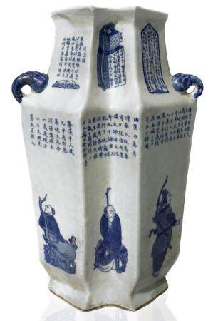 Important cinese porcelain vase with articulated profile rho