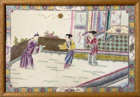 Chinese porcelain plate depicting an internal court scene. T