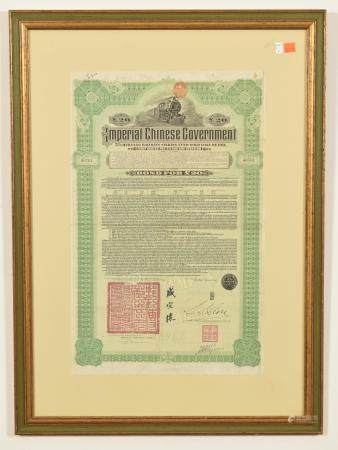 Imperial Chinese Government Hukuang Railway $20 Bond.
