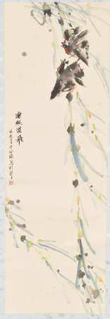 Japanese Scroll Painting. Abstract watercolor scene.