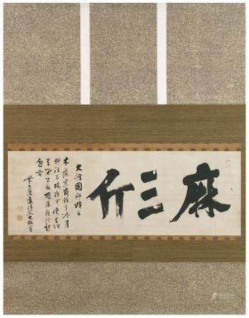 DAITETSU SOTO (1765-1828)