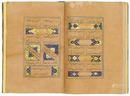AMIR SHAHI (d. AH 857/1453 AD): DIWAN