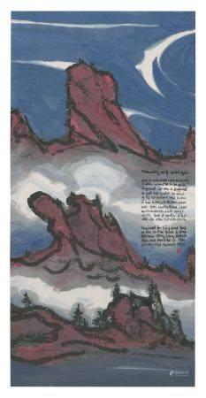 HUGH MOSS (B.1943)