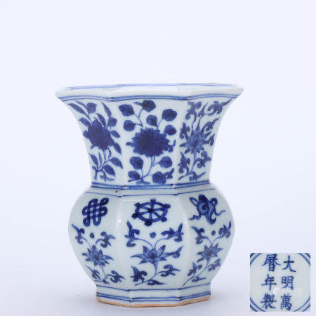 A Chinese Blue and White Floral Porcelain Slag bucket