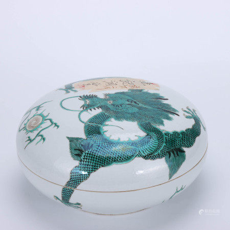 A Chinese Dragon Pattern Porcelain Box with Cover