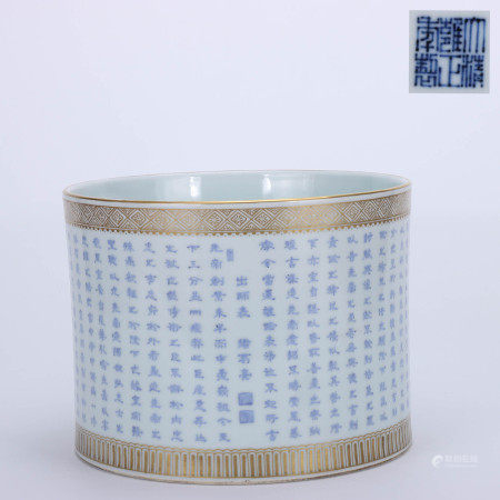 A Chinese Blue and White Inscribed Porcelain Brush Pot