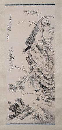 A Chinese Cock Painting, Yu Zhizhen Mark