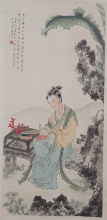 A Chinese Figure Painting