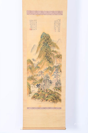 A Chinese Landscape Painting, Wu Quan Mark