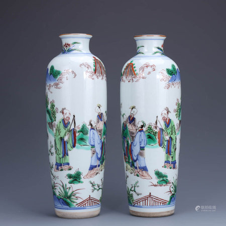 A Pair of Chinese Multi Colored Figure Painted Porcelain Vase