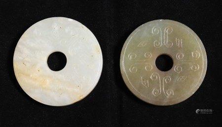 "2 Chinese Qing Dynasty Jade ""Bi"" Pendants"