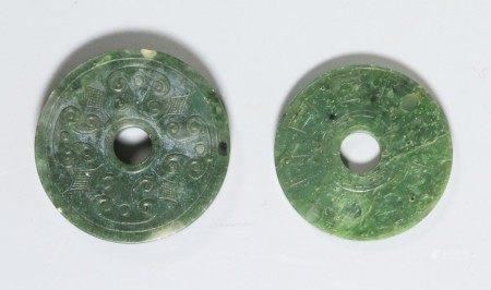 "2 Chinese Qing Dynasty Green Jade ""Bi"" Pendants"