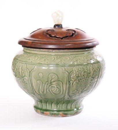 Chinese Ming Longquan Celadon Porcelain Jar