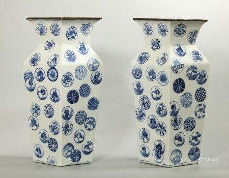 Pr Chinese 19 C Blue & White Porcelain Vases