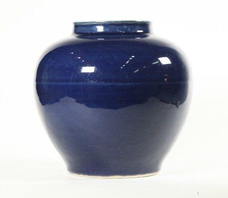 Chinese Cobalt Blue Monochrome Porcelain Jar