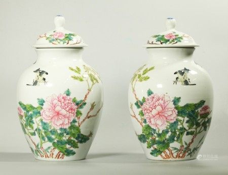 Pair Chinese Famille Rose Porcelain Jars & Covers