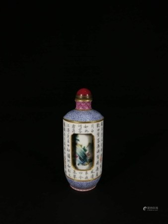 Chinese Famille Rose Porcelain Snuff Bottle,Mark