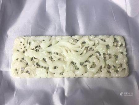Chinese Jade Plaque, Open Work