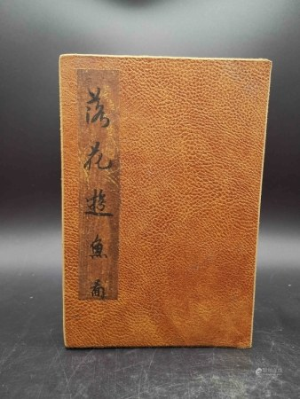 Chinese Painting Album