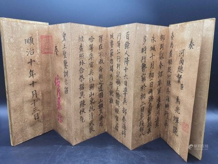 Chinese Folded Album