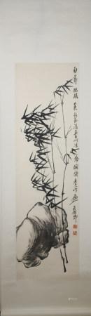 Modern Wu changshuo's bamboo painting