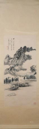 Modern Zhang daqian's landscape painting