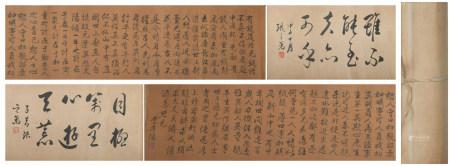 Qing dynasty Li dongyang's calligraphy hand scroll