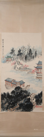 Modern Qian songyan's landscape painting