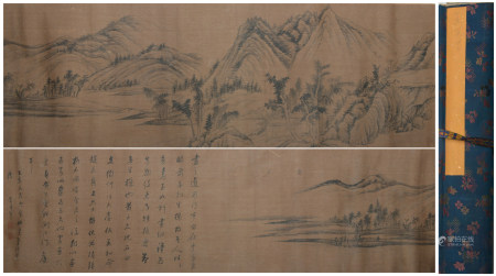 Ming dynasty Dong qichang's landscape hand scroll