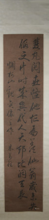 Ming dynasty Mi wanzhong's calligraphy painting