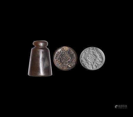 Western Asiatic Sassanian Stamp Seal with Knot Motif