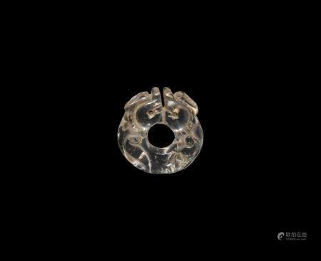 Chinese Polished Rock Crystal Pendant