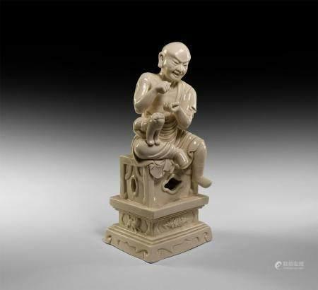 Chinese Qing Glazed Male Figure