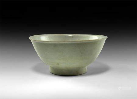 Chinese Qing Tek Sing Shipwreck Glazed Bowl